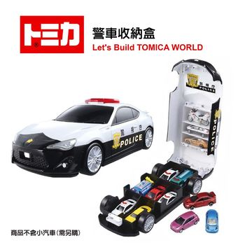 【日本 TAKARA TOMY TOMICA 】警車收納盒