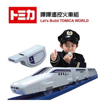 【日本 TAKARA TOMY TOMICA 】嗶嗶控火車組