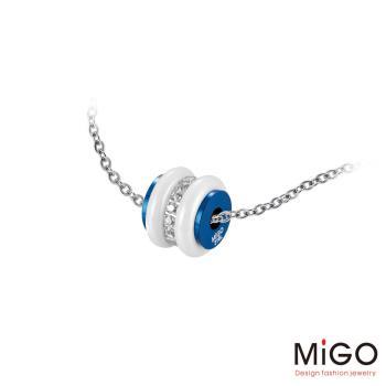 MiGO 燦爛施華洛世奇美鑽/白鋼項鍊-小(藍)