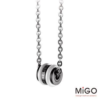 MiGO 燦爛施華洛世奇美鑽/白鋼項鍊-大(黑)