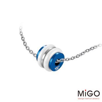 MiGO 閃耀施華洛世奇美鑽/白鋼項鍊(藍)