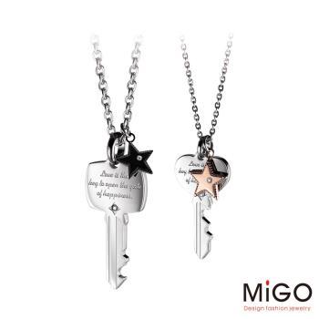 MiGO 星鎖施華洛世奇美鑽/白鋼成對項鍊