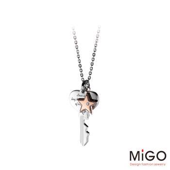 MiGO 星鎖施華洛世奇美鑽/白鋼女項鍊