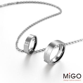 MiGO 漾動施華洛世奇美鑽/白鋼成對戒指