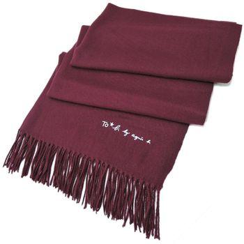 agnes b TO b素面針織流蘇圍巾/披巾(酒紅)