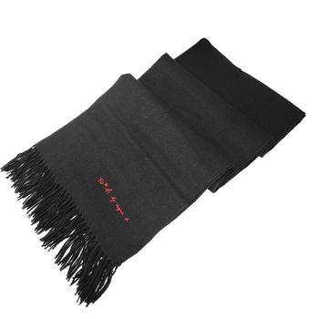 agnes b TO b素面針織流蘇圍巾/披巾(黑)