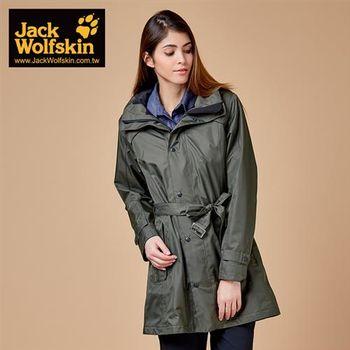【飛狼 Jack Wolfskin】Sphinx 防水防風透溼夾克(墨綠色)