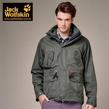 【飛狼 Jack Wolfskin】Rastoko 防水透氣連帽式外套夾克(墨綠色)