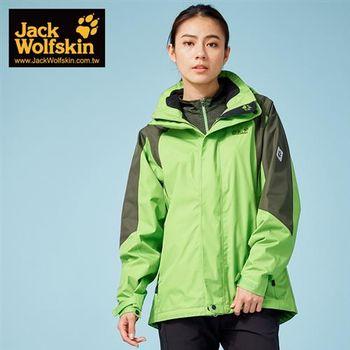 【飛狼 Jack Wolfskin】Santana 防水防風透濕連帽式外套夾克-中性款(綠色)