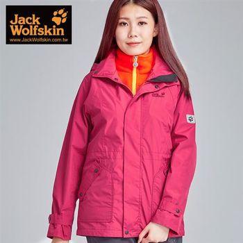 【飛狼 Jack Wolfskin】Lima 防潑水透濕連帽式外套夾克(酒紅色)