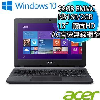 ACER 宏碁 ES1-331-C2LU 13吋霧面 四核心 SSD 高效國民筆電
