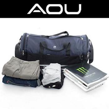【AOU微笑旅行】圓桶旅行袋 行李袋 特惠組(四色可選101-001)