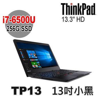 Lenovo 聯想 ThinkPad 13 13.3吋 i7-6500U 256G SSD Win7 Pro 指紋辨識 三年保 TP13 基本商用筆電