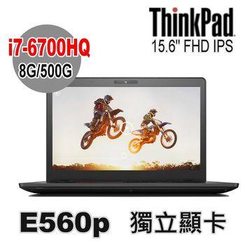 Lenovo 聯想 ThinkPad  E560p 15.6吋 FHD IPS i7-6700HQ 500G NVIDIA獨顯2G Win7 Pro筆記型電腦