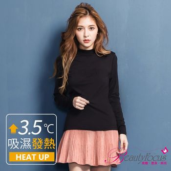 BeautyFocus 女立領天絲機能吸濕發熱衣/褲(3844-5)
