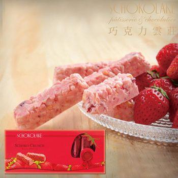 【巧克力雲莊】大湖草莓巧克力脆條14入