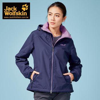 【飛狼 Jack Wolfskin】Nanyuki 保暖防風夾克 女款(藍紫)