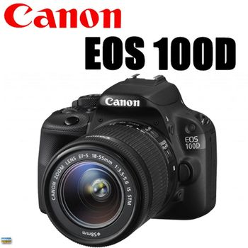 {64G全配組}Canon 100D+18-55mm STM變焦鏡組 (公司貨)
