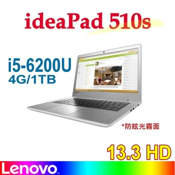 Lenovo 聯想 ideaPad 510s 80SJ0072TW 13.3吋 i5-6200U 1TB大硬碟 WIN10 白色 高效能輕巧筆電
