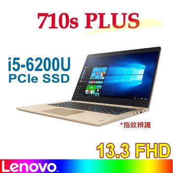 Lenovo 聯想 ideaPad 710s Plus 80VU0020TW 13.3吋 FHD IPS i5-6200U 2G獨顯 256G PCIe SSD 極窄邊框筆電