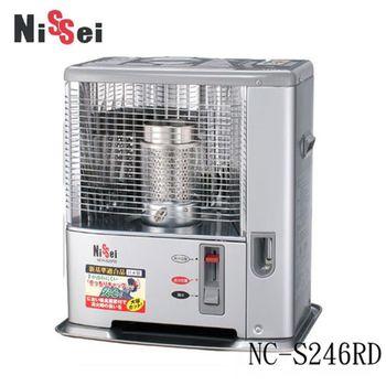 【日本Nissei 】經典煤油暖爐NC-S246RD