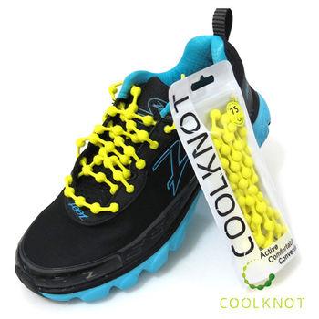 COOL KNOT 豆豆免綁彈性鞋帶(小兵黃)(75cm) CK15-09