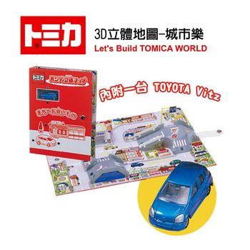 【日本 TAKARA TOMY TOMICA 】3D立體地圖-城市樂