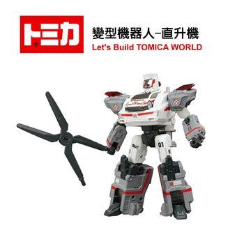 【日本 TAKARA TOMY TOMICA 】變型機器人-直升機