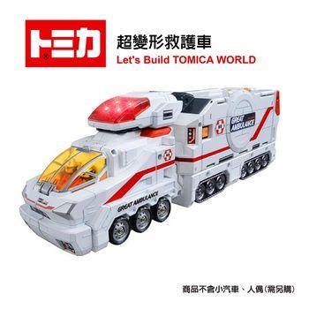 【日本 TAKARA TOMY TOMICA 】超變形救護車(不含車)