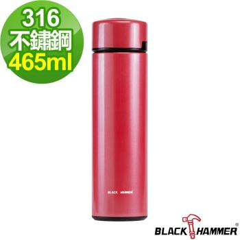 【義大利BLACK HAMMER】316高優質不鏽鋼超真空保溫杯465ml-野莓紅