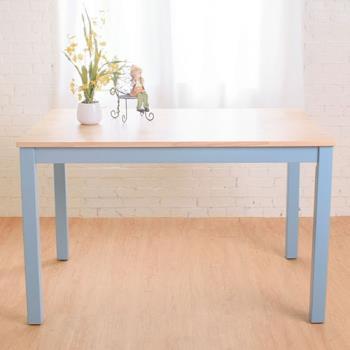 Bernice-貝莉鄉村風實木餐桌