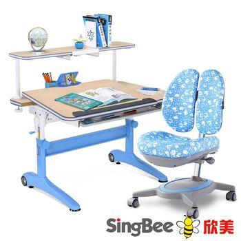 【SingBee欣美】酷炫L桌+皇家上層書架+132雙背椅