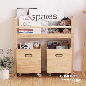 CiS自然行兒童家具 分類收納-展示架-移動式收納箱書架(扁柏自然色)
