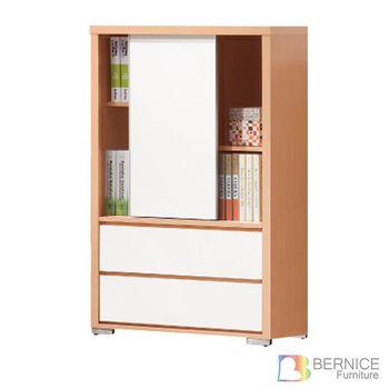 Bernice-亞倫2.7尺二抽展示櫃/書櫃