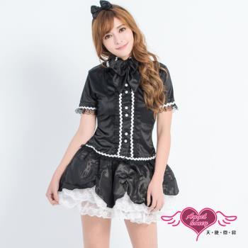 【天使霓裳】 學生 清純高校 制服表演派對角色扮演服(黑F)