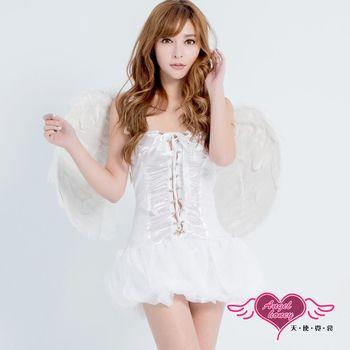 天使霓裳 天使 白姬女神 派對表演角色扮演服(白F)