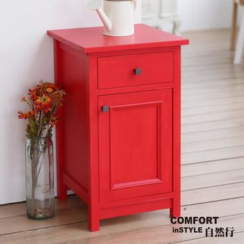 CiS自然行實木家具 收納櫃-原木茶几邊櫃-矮櫃(聖誕紅)