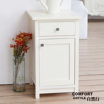 CiS自然行實木家具 收納櫃-原木茶几邊櫃-矮櫃(復古白)