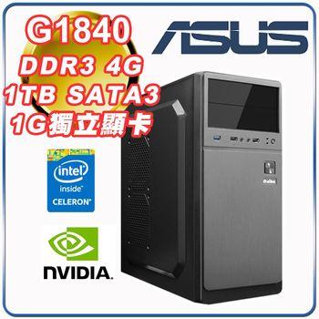 |華碩H81平台|雙核文書 G1840雙核 4G記憶體 1TB硬碟 1G獨立顯示卡 雙核獨顯桌上型電腦