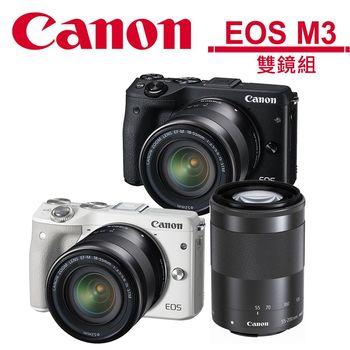 【32G保護鏡組】Canon EOS M3 15-45mm + 55-200mm (公司貨)