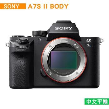 【送副電+座充】SONY A7SII /A7s II 單機身*(中文平輸)