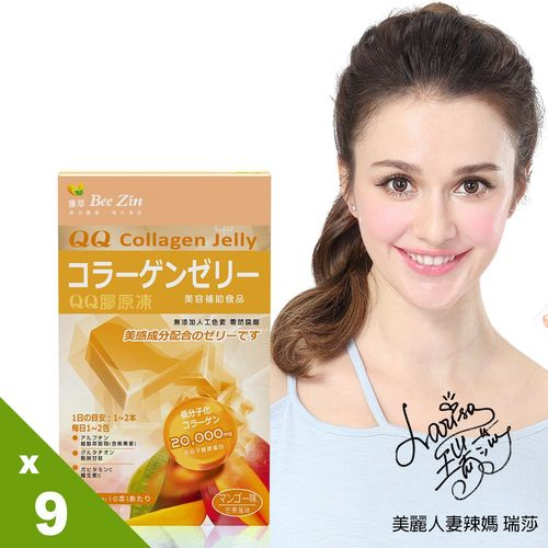 【BeeZin康萃】艾莉絲代言 QQ芒果膠原凍x9盒 一元加購組 (90條)