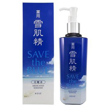KOSE 雪肌精化妝水500ml(SAVE THE BLUE海洋版)
