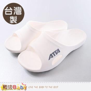 魔法Baby 成人休閒拖鞋 台灣製減壓足弓運動風拖鞋~sd0071