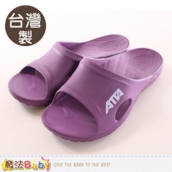 魔法Baby 成人休閒拖鞋 台灣製減壓足弓運動風拖鞋~sd0070