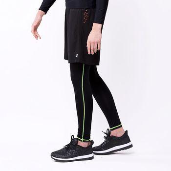 【KENBOO】重點支撐運動緊身褲-男-淺綠