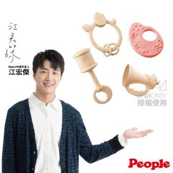 【日本People】◤日本製◢米的玩具紅白4件組合(季節限定)