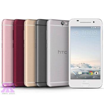 HTC One A9 16G/2G 八核5吋智慧手機 -送專用皮套+多國專利抗藍光鋼化保貼+手機/平板支架+韓版收納包+彩色傳輸線
