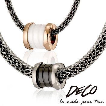 DECO X MASSA-G【典藏】鋼對墬搭配X1超合金鍺鈦對鍊