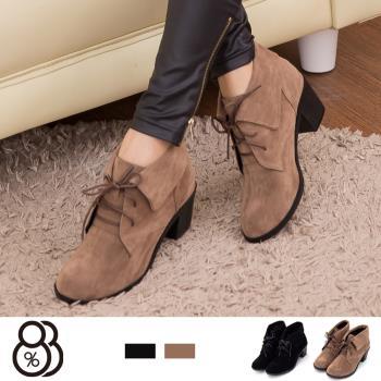 【88%】MIT台灣製 韓版時尚 絨毛 粗高跟 短靴 踝靴 2色